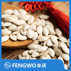 Pelle bianca di lustro dei 2020 nuova del Xinjiang del tondo 9-10 semi di zucca