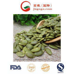 Una buena calidad zapatos piel los granos de semillas de calabaza Grado AA