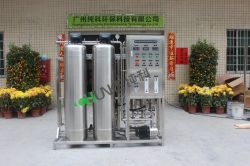 Commerciale Ro Pure Water Treatment Machine 1000l Impianto Idrico In Acciaio Inox Per Bevande Gassate