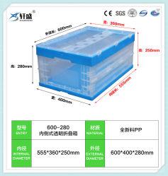 저장을%s 접히는 플라스틱 크레이트 또는 회전율 상자