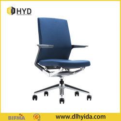 卸し売り優雅な管理のコンピュータの網の椅子の経済的な旋回装置の会議のオフィスの椅子