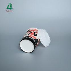 أكواب صينية ورقية يمكن التخلص منها سعة 2.5 أونصة-16 أونصة مطبوعة بشكل مخصص