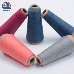 2020高い粘着性100%回されたポリエステル織り目加工ヤーン