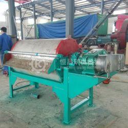Влажная и сухая магнитный сепаратор для завода минеральных ресурсов