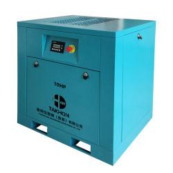 10HP 7.5kw воздушные компрессоры с постоянной частотой 8 бар 10 бар 12 бар общего промышленного оборудования винт воздушного компрессора