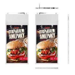 Pared de pared de 43 pulgadas de doble cara, pantalla LCD para la Publicidad Digital Signage Player