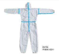 フードの防水保護布が付いている使い捨て可能なNon-Wovenつなぎ服はICUで使用できる