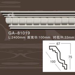 Modanature di parte superiore decorativi poco costosi dell'unità di elaborazione del poliuretano di alta qualità bei