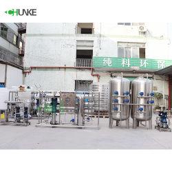 逆浸透の処理場ROフィルターシステム浄水機械水清浄器