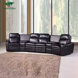 販売のための収納箱が付いているホームシアターの座席の家具