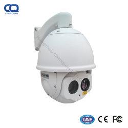 二重センサーの中央CCD高速道路のための屋外PTZのドームのカメラ