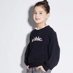 Personalizar as crianças de moda de alta qualidade para crianças para bebés, Meninas Blusa com capuz de roupas