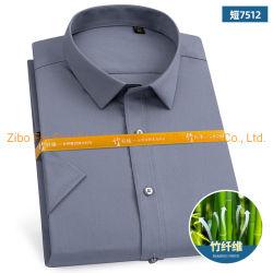 Bambus-Mix Stoff-Hemd, Kleid Kurzarm-Shirts für Männer