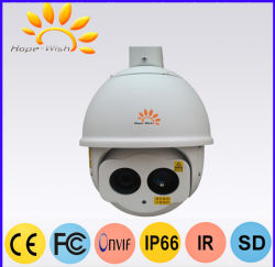 Accueil Surveillance 300m de vision nocturne infrarouge caméra dôme Laser