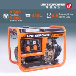 Dg5500e 좋은 품질 홈 사용 고성능 공기에 의하여 냉각되는 전력 Gnerator