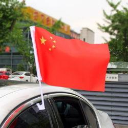 La conception personnalisée de drapeaux Drapeau national personnalisé, drapeau de voiture, de la main d'un drapeau, pavillon de jardin