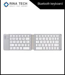 Клавиатура Bluetooth Ультра тонкий складной клавиатуры