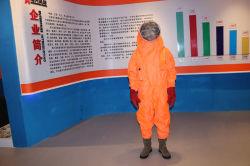 صفراء [هزمت] لباس كيميائيّ نحلة ميدعة واقية دعوى مستهلكة
