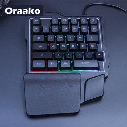 한 손으로 사용할 수 있는 게임용 키보드 세 가지 Clour Light 저가 게임용 키보드 블랙 미니 게임용 키보드