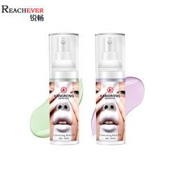 Mejor aislamiento natural de la piel Lotionwhitening Crema de aislamiento