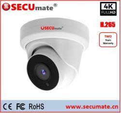 4K de 8 Megapixels Secumate Torre Interno de Segurança Vigilância Dome câmara CCTV