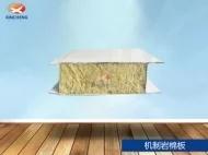 Le magnésium de verre La laine de roche panneau sandwich pour le projet de rénovation et de Purification