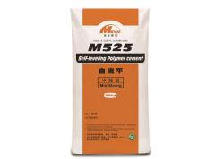 Selbstbestellender Beton 25 kg/Beutel Polymer Cement