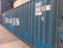 2-й стороны используется контейнер 40HQ 40gp 20gp контейнер