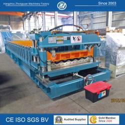 precio de fábrica de plástico Personalizada / ondulado de teja vidriada que hace la máquina enrolladora/ASA/PVC/Línea de extrusión de hojas de Teja de la máquina