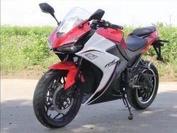 Фантом скорости скутера с электроприводом, мотоциклов с электроприводом