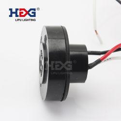 실외용 LED 조명용 포토셀 센서 소켓 세트
