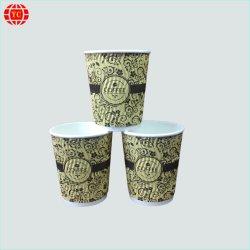8 унции волны колебания Обои кофейные чашки