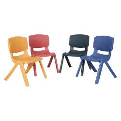 Утолщения пластиковый стул, детей дошкольного возраста и пластиковый табурет, пластиковый шаг табурет