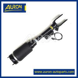 衝撃吸収材の品質のベンツW164 Ml350の広告1643206013が付いている前部空気中断