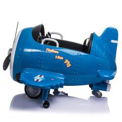 青いカラー車の電気飛行機の360人の程度の回転飛行機12Vの子供のおもちゃの乗車