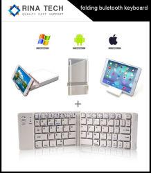 スマートな電話のための熱い販売のBluetoothのタブレット折るキーボード