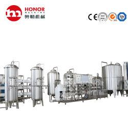 高周波循環系の自動統合された水処理装置