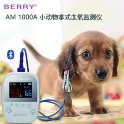 Berry Visor LCD Palm portátil equipamentos veterinários