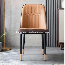 椅子を食事する卸し売り現代ホームFurmitureの金属の足PUの革