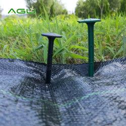 農業のPPによって編まれるプラスチック反紫外線雑草防除のWeedのマットの景色ファブリック