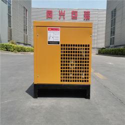 14m3/min o parafuso de refrigeração do secador de ar para o Sistema de Ar Comprimido