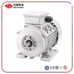 Ms 15квт серии три этапа высокого индукционный электродвигатель
