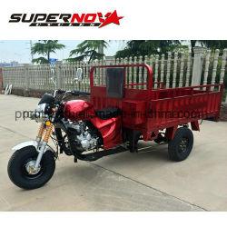 Bas prix 150cc trois roues Tricycle de moto