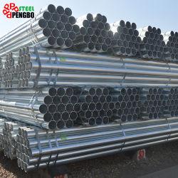 Q235/195 مواصفات متنوعة مشربة بالحرارة، أنابيب فولاذية مجلفنة ذات جدار رفيع
