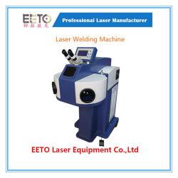 Eetoレーザーからの低価格レーザーの宝石類の溶接機