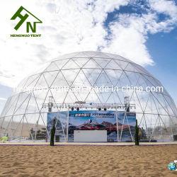 قطر [20م] فسحة سقف يعلن [إإكسبو] قبة خيمة