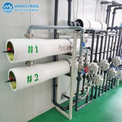 Produits chimiques de traitement des eaux de l'équipement de dessalement conteneurisées