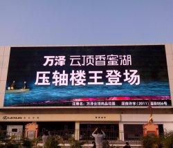 Реклама на щитах P10 для использования вне помещений DIP водонепроницаемый полноцветный светодиодный дисплей рекламы