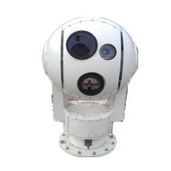 Hg-Ot-889A Electro-Optical слежения и мониторинга системы Evidence-Obtain