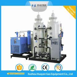 Известный бренд Psa кислородный завод создание 90% до 98,5% чистоты кислорода
